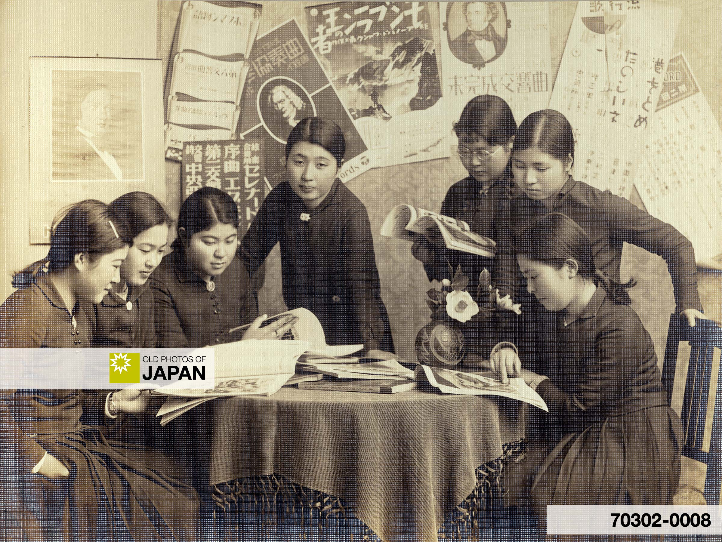 Japanese School Girls Reading Books