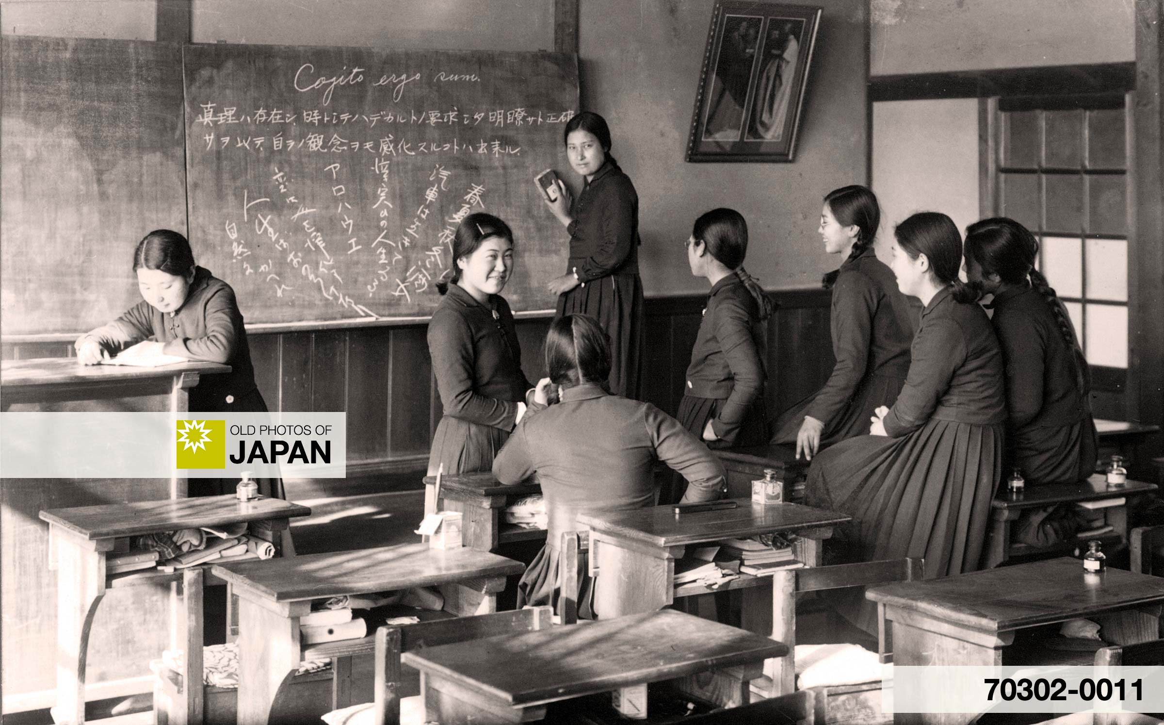Japanese School Girls in a Classroom
