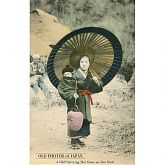 Japanese Girl with Paper Parasol Carrying her Baby Sister