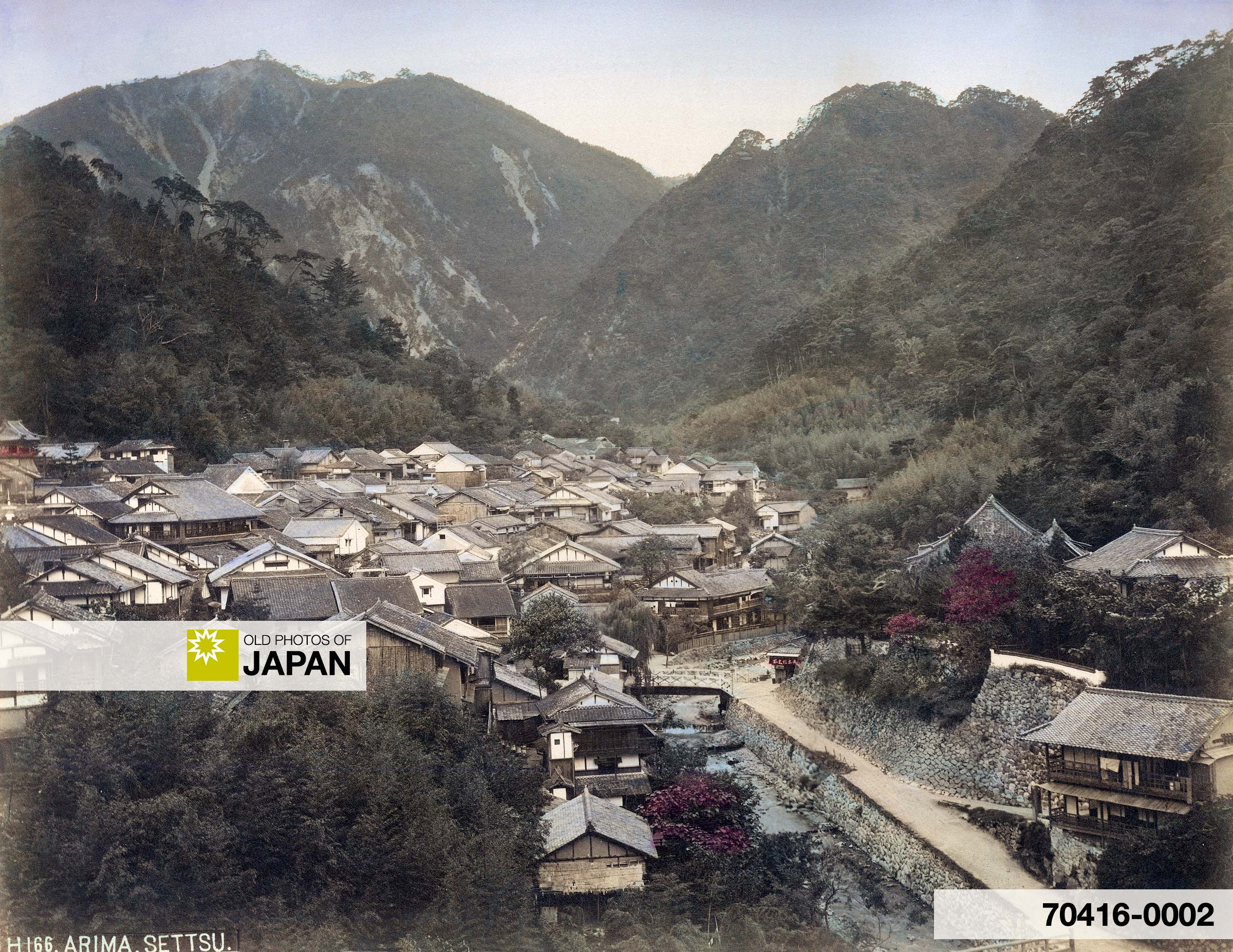 View on Arima Onsen