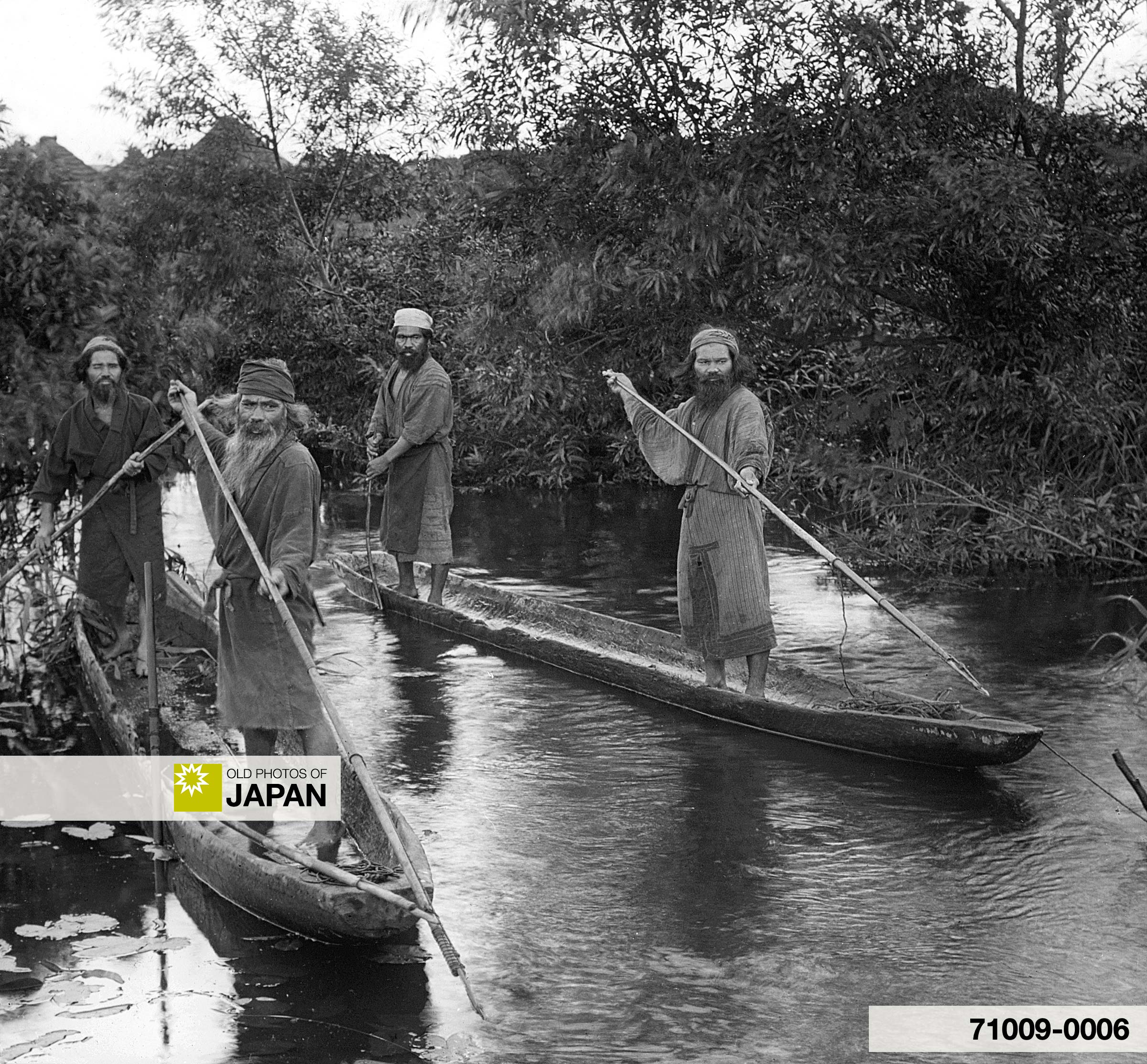 Ainu Fishermen in Log Boats