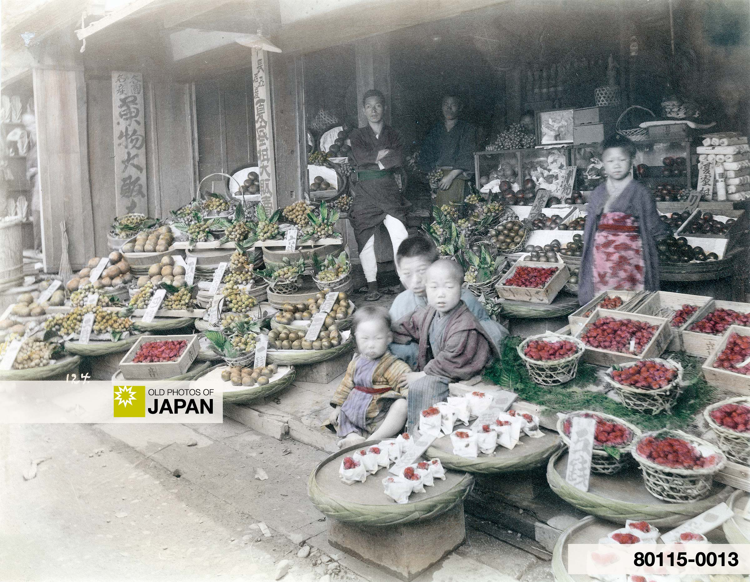 Japanese Fruit Store