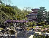Japan. Tokyo. Extensive Private Garden, Pool of Water, bridge, Pagoda, Flowers and Trees
