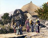 Japan. Grist Mill: Women and Children.