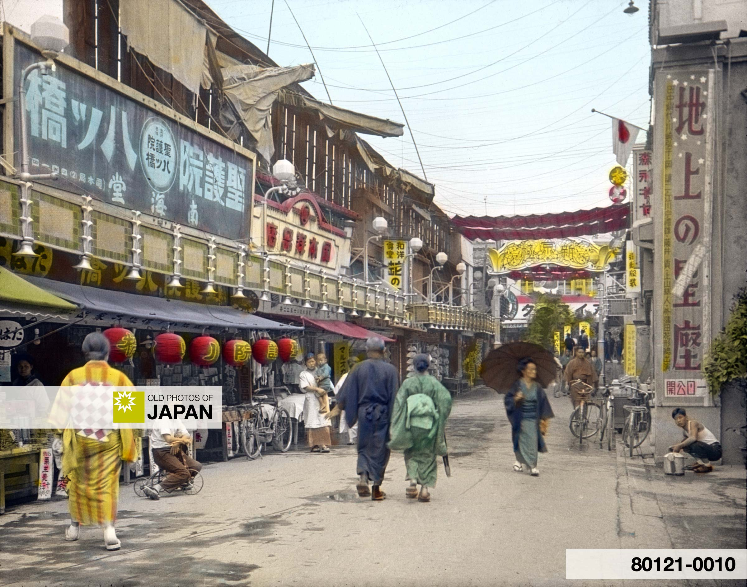 Japan. Kyoto. Kyogoku Theater Street (May 1934).