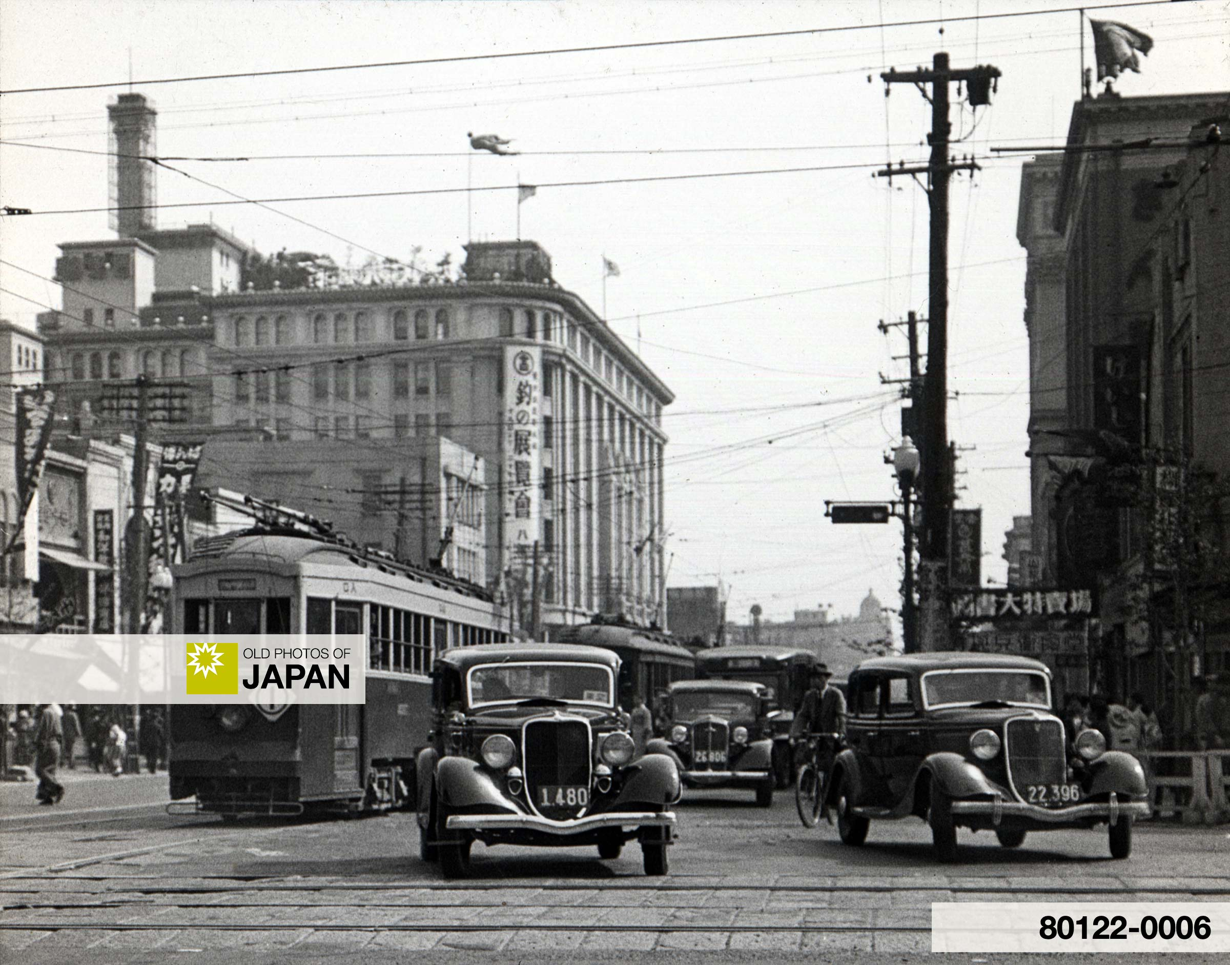 Cars and Street Cars on Ginza, Tokyo (May 1934).