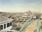 Osaka 1880s: Shinsaibashi Bridge