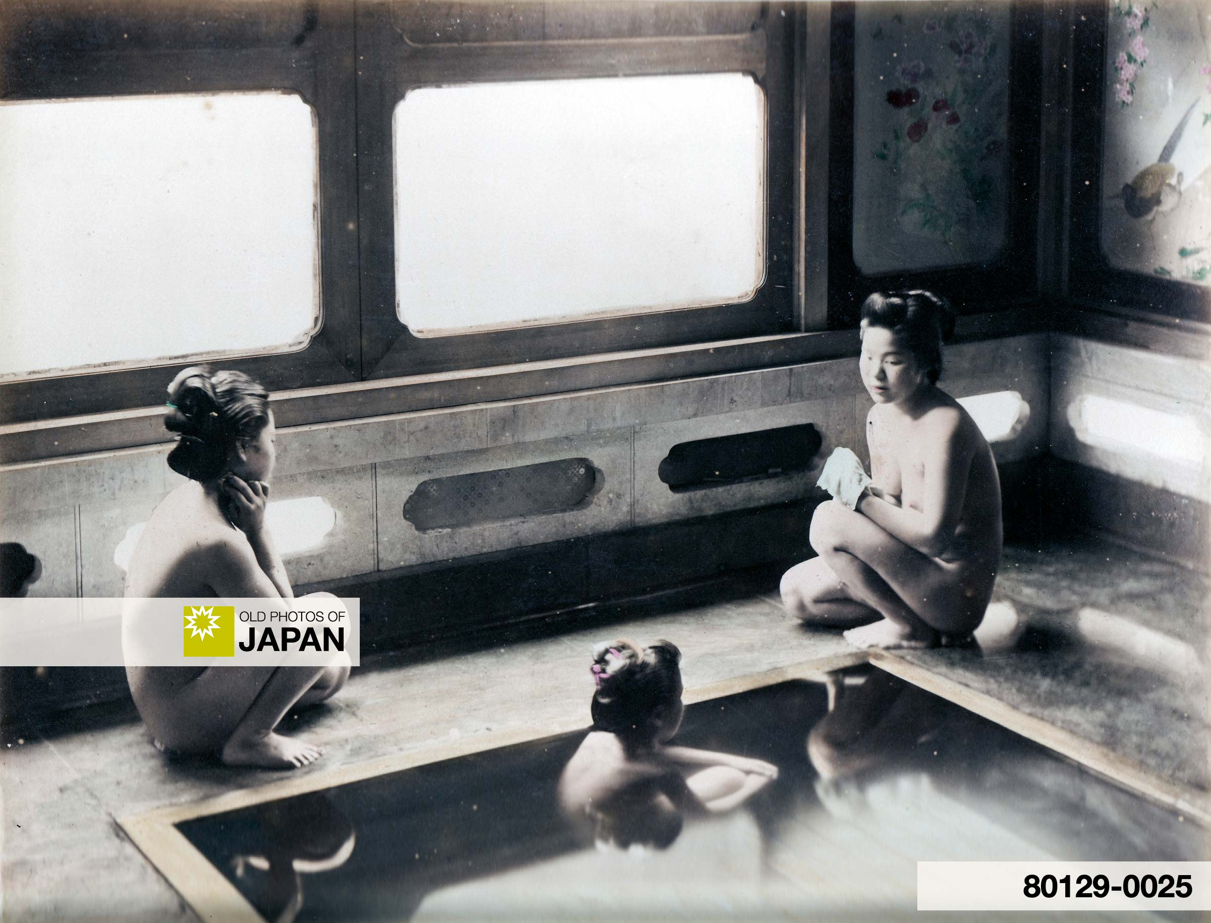 Three Women Taking a Bath