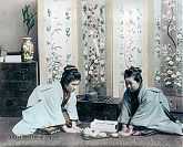 Two Japanese Women Greeting
