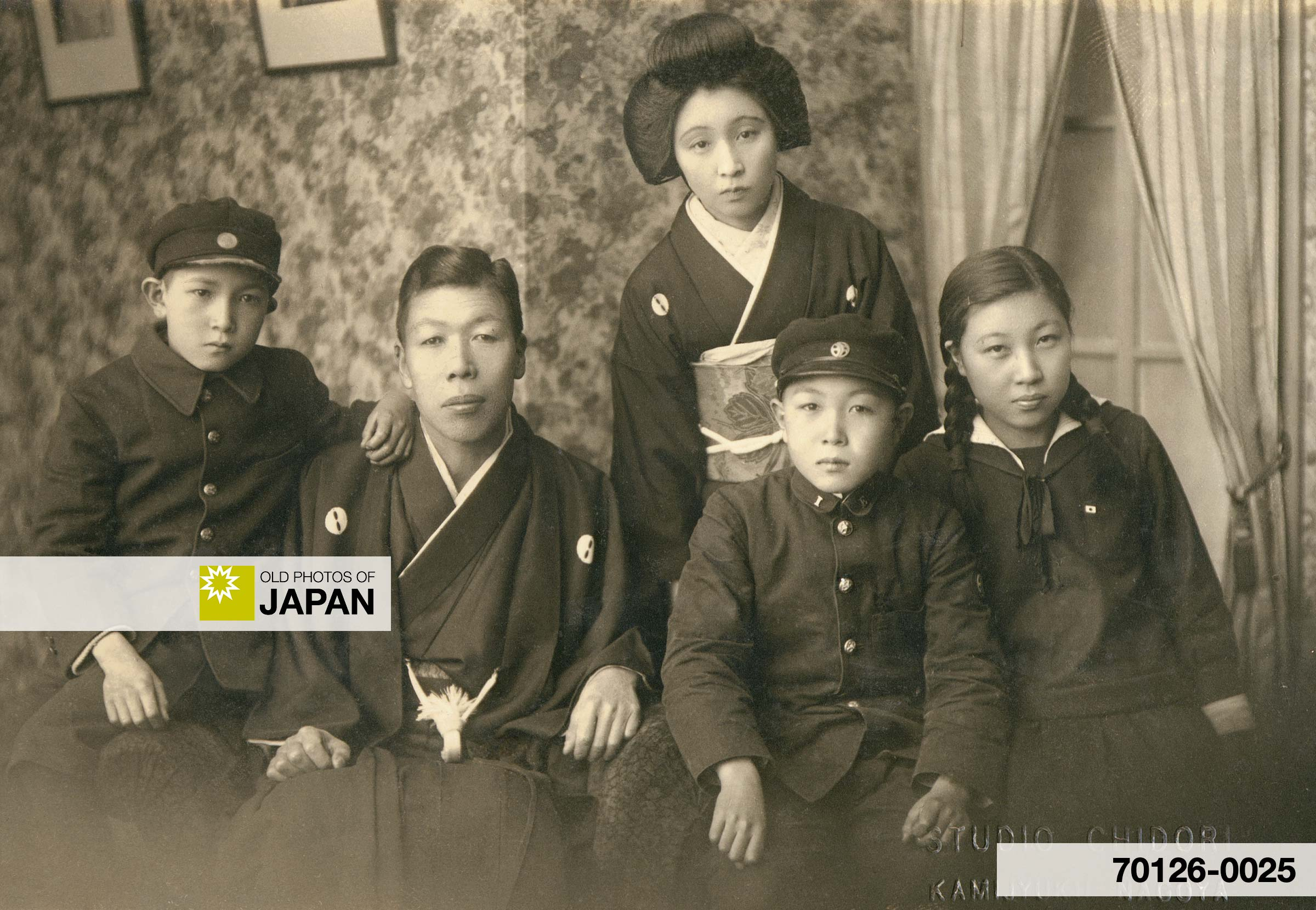 Japanese Family in Traditional Clothing