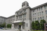 Kyoto City Hall