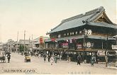 70130-0017 - Tomitake Theater