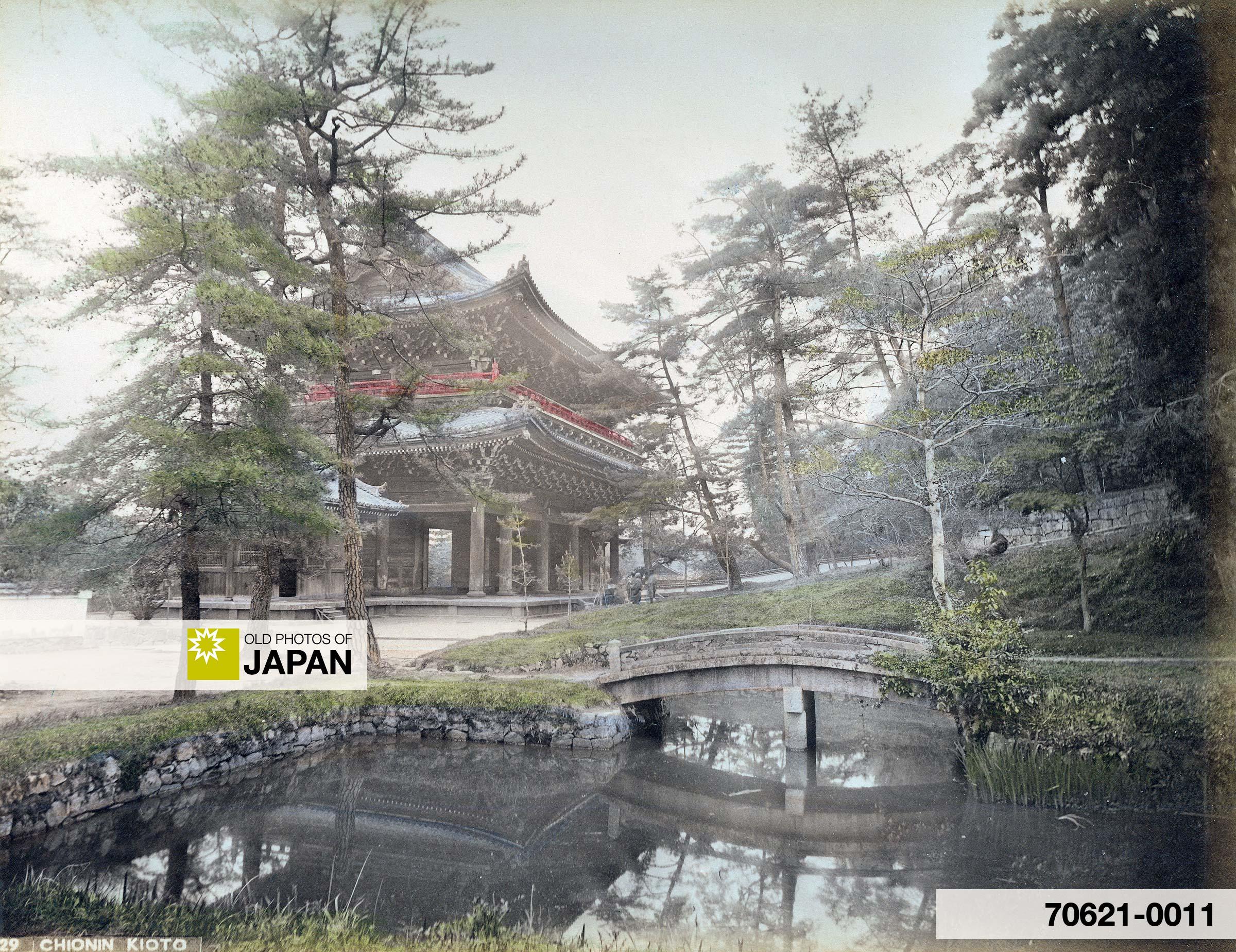 Sanmon Gate at Chionin, Kyoto