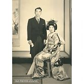 Wedding Portrait of Japanese Couple