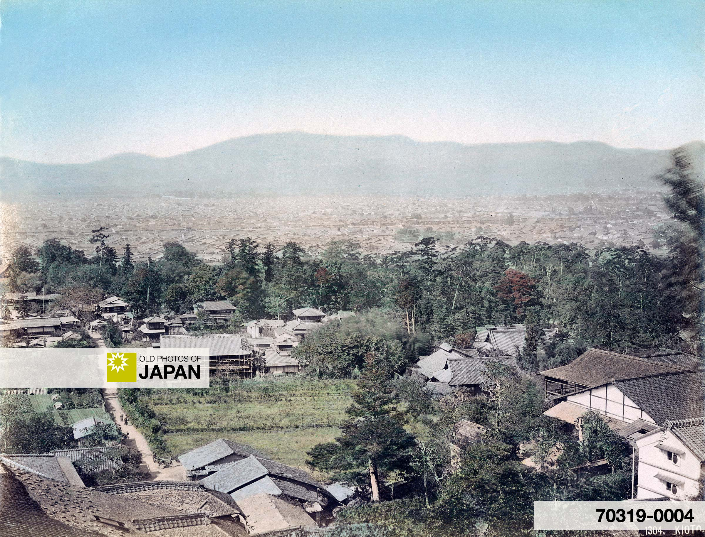 Panoramic View on Kyoto