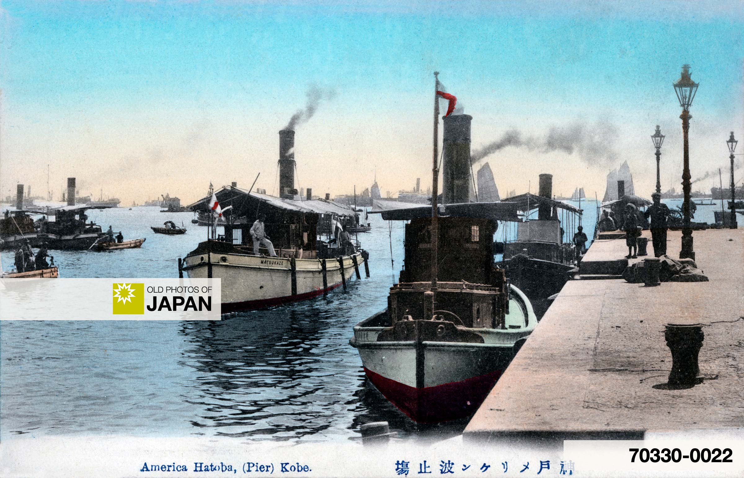 Steam Boats at America Hatoba in Kobe