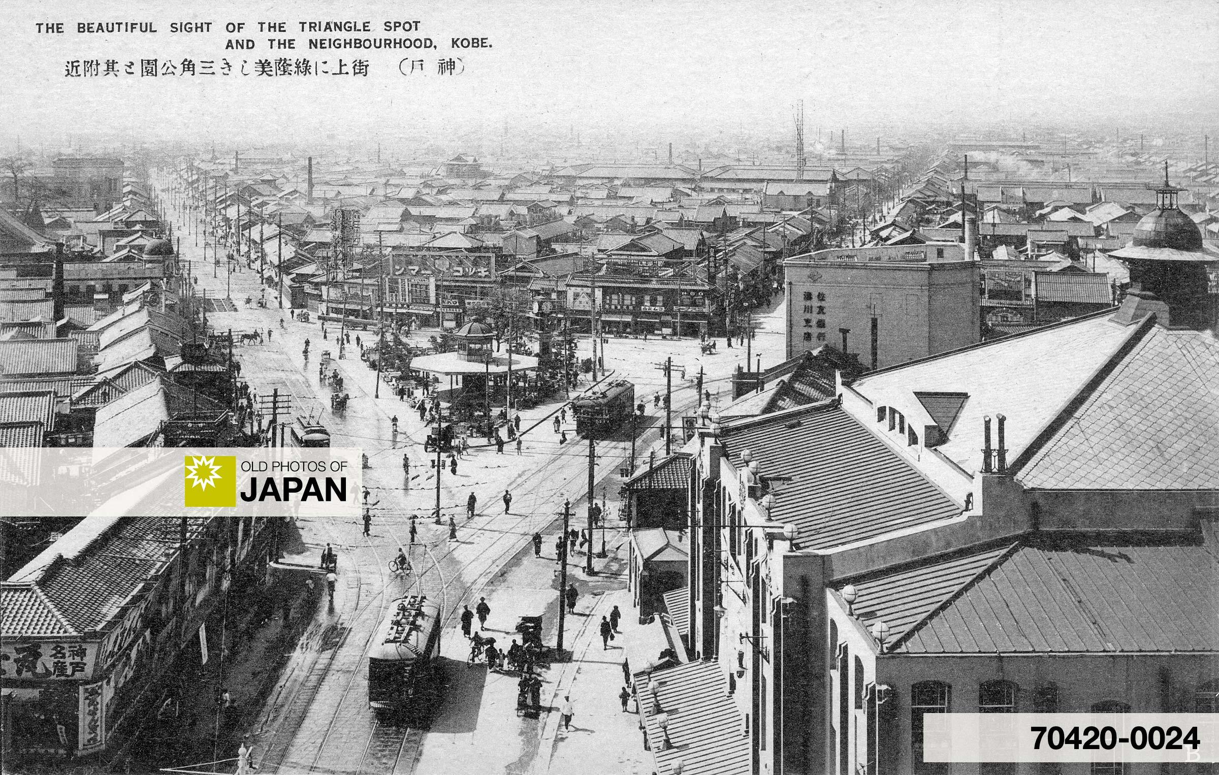 Sankaku Kouen, Kobe