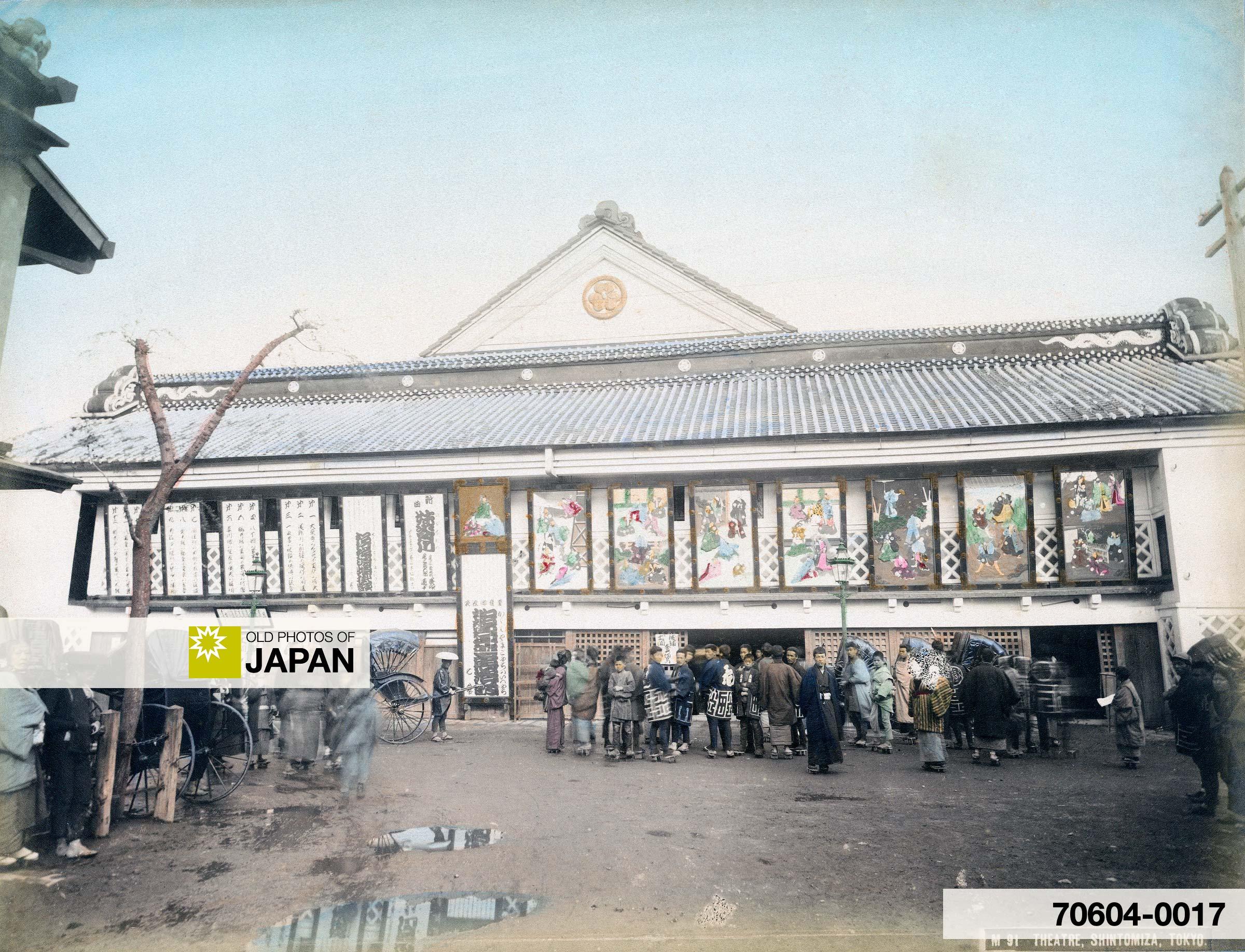 Shintomiza Theater, Tokyo