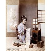Japanese Woman in Kimono Writing a Letter