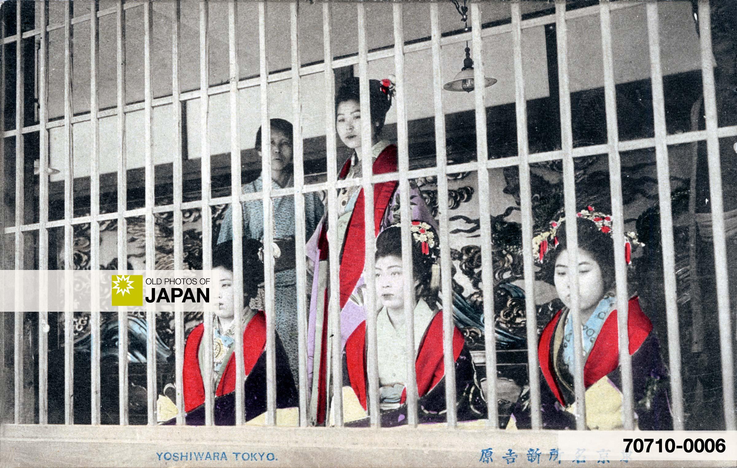Japanese Prostitutes in Yoshiwara, Tokyo