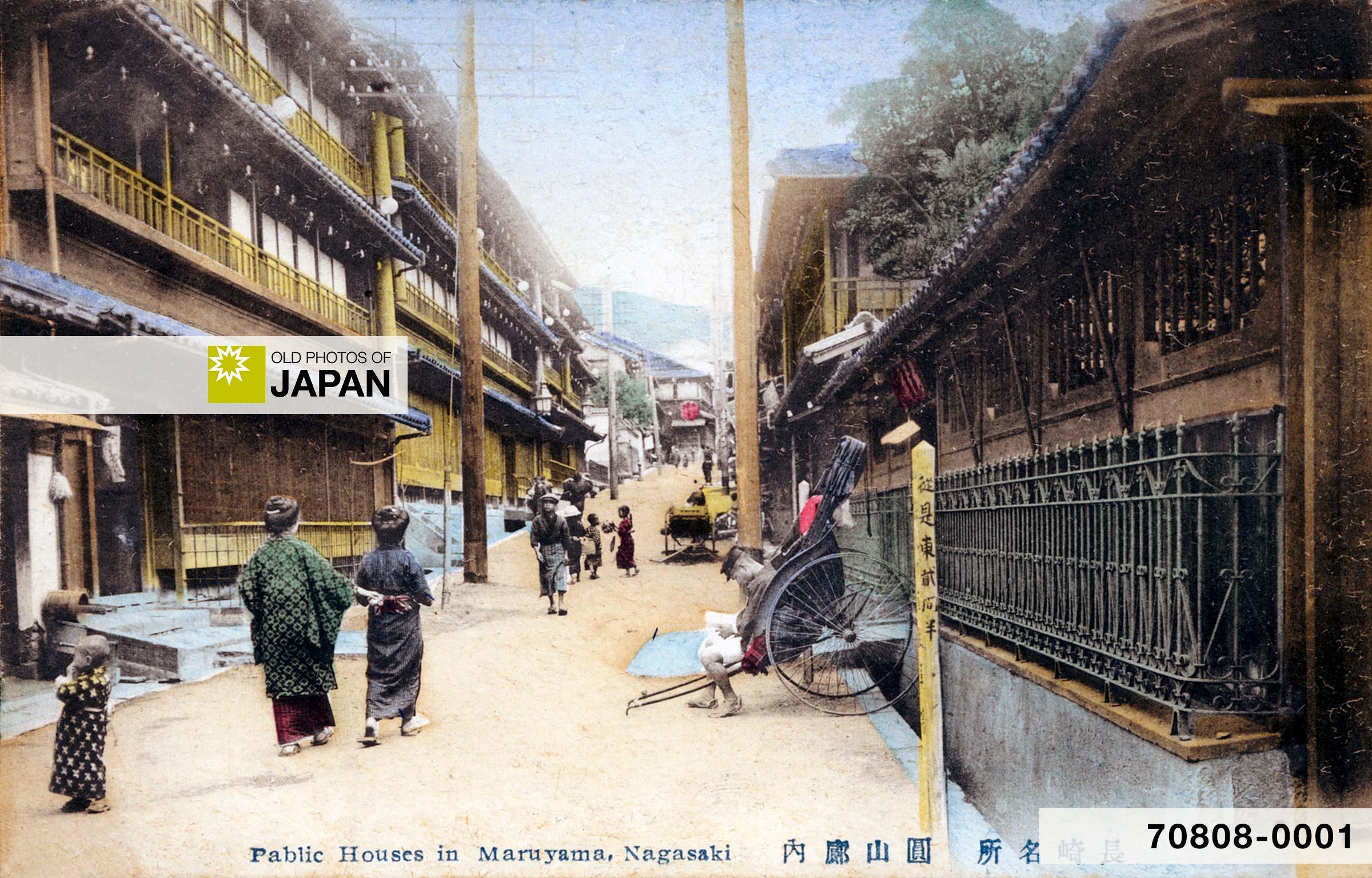 Maruyama Brothel District, Nagasaki