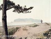 View on Enoshima Island
