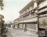 Brothel in Maruyama Prostitute Quarters, Nagasaki