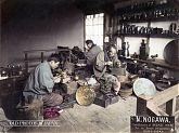 Bronze Ware Craftsman N. Nogawa, Kyoto