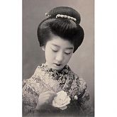 Portrait of a Japanese Woman with Flower