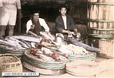 Japanese Fishmongers
