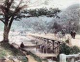 Togetsu Bridge, Arashiyama, Kyoto