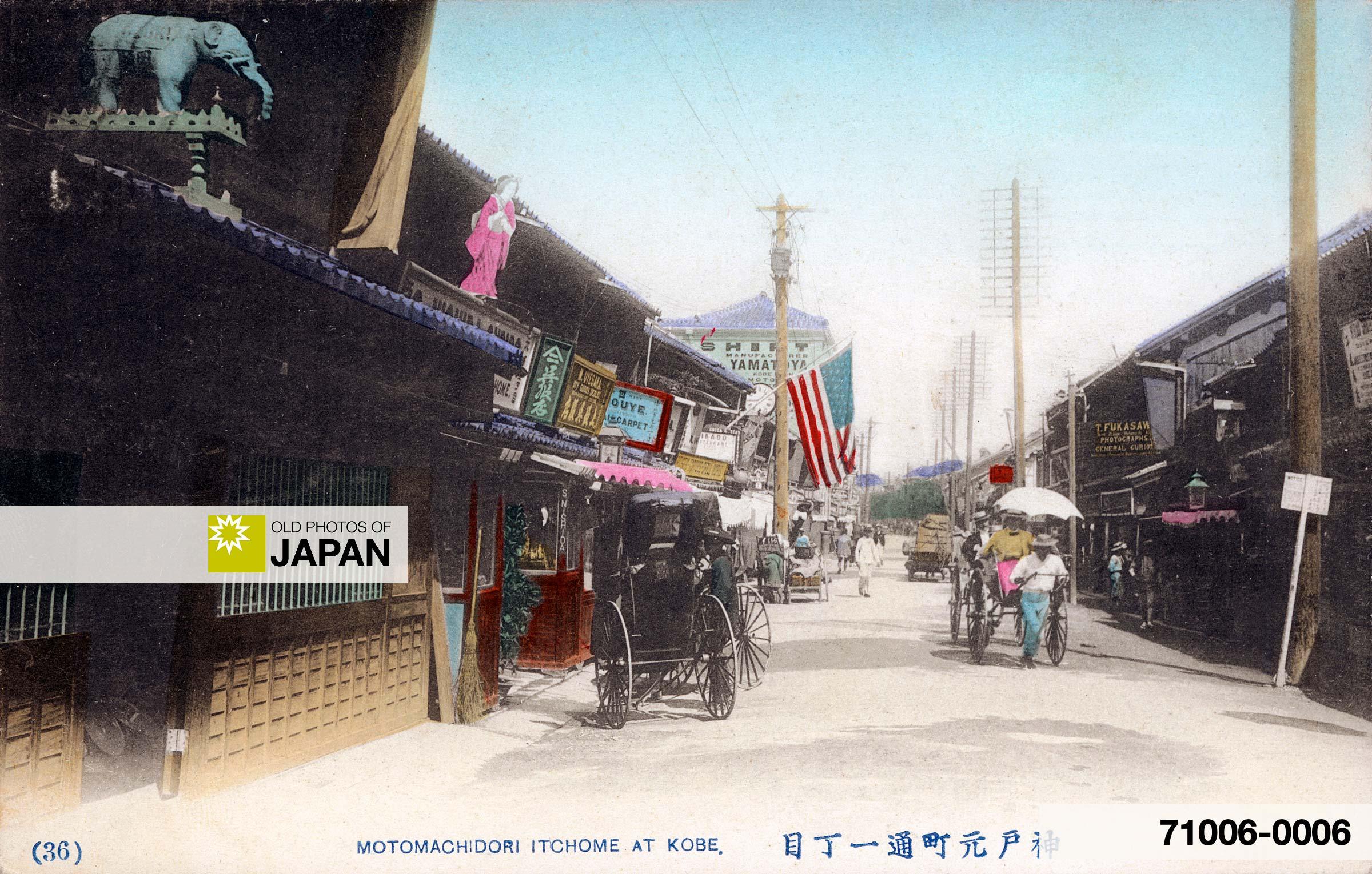 Motomachi Itchome, Kobe