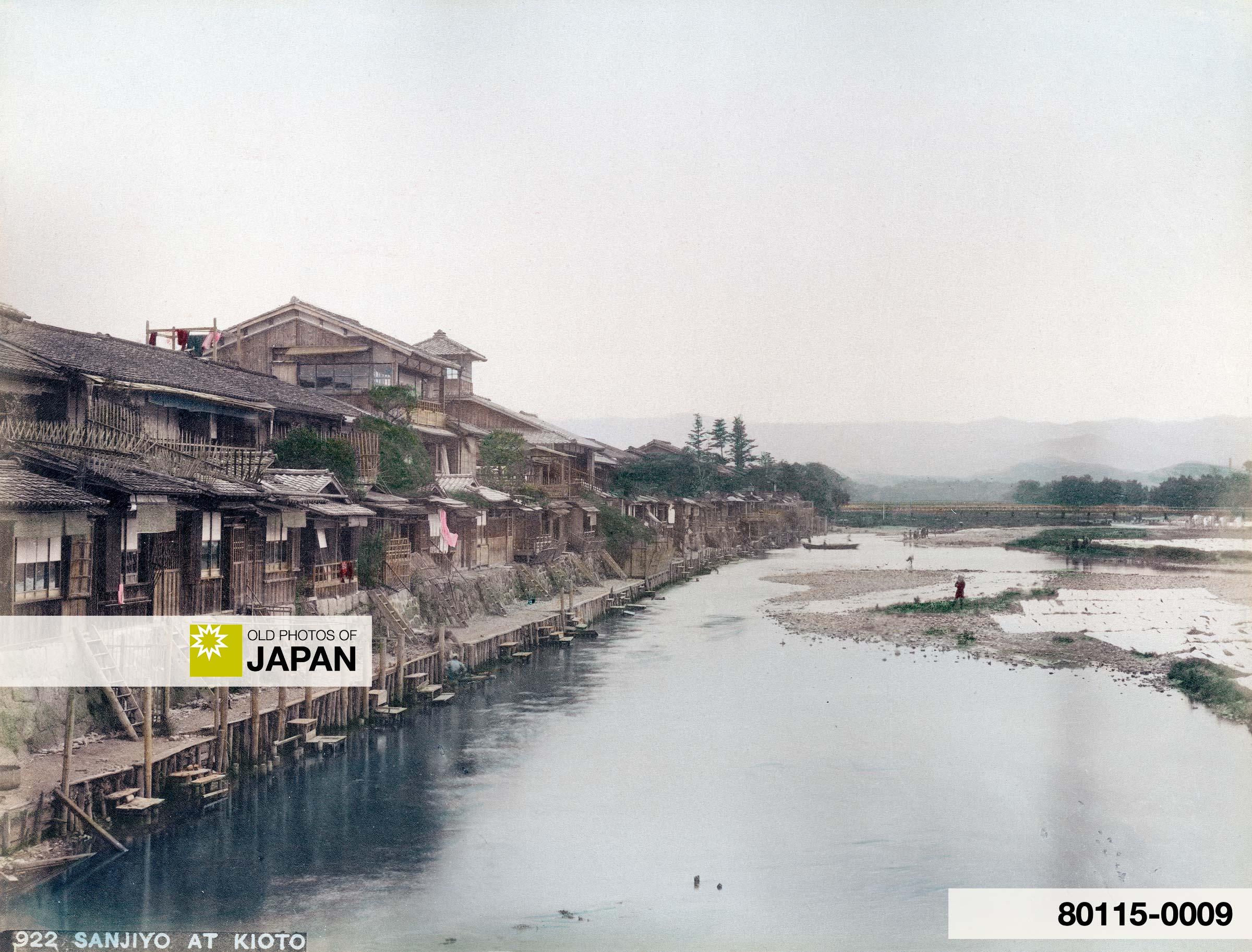 Kamo River in Sanjo, Kyoto