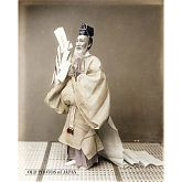 Japanese Shinto Priest (Photo by Kimbei Kusakabe)