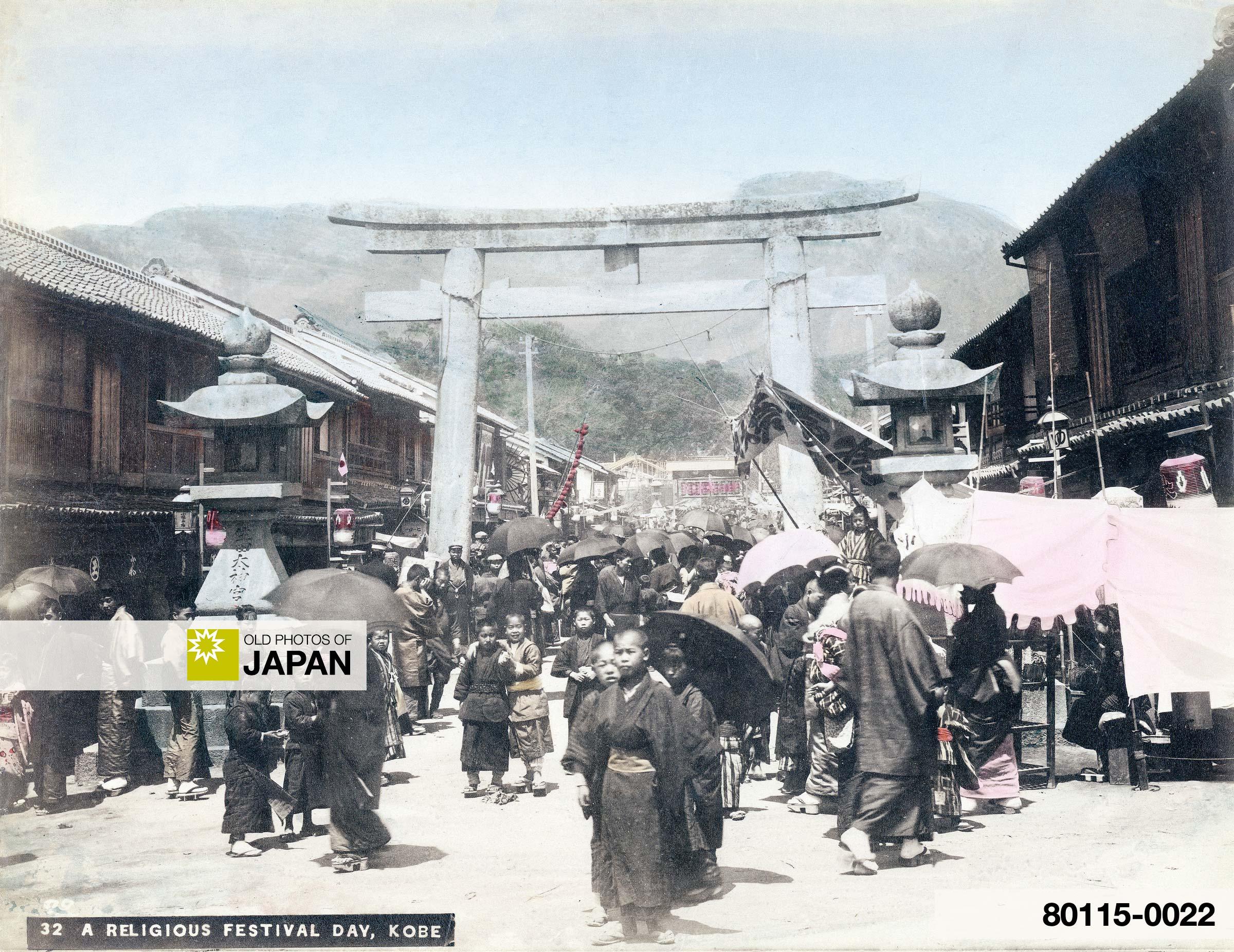 Matsuri Crowd on the Road to Ikuta Jinja (shrine) Kobe