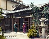 Japan. Dwelling, Two Women Standing at Entrance. Lantern