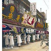 Japan. Tokyo. Sidewalk Restaurants. (May 1934)