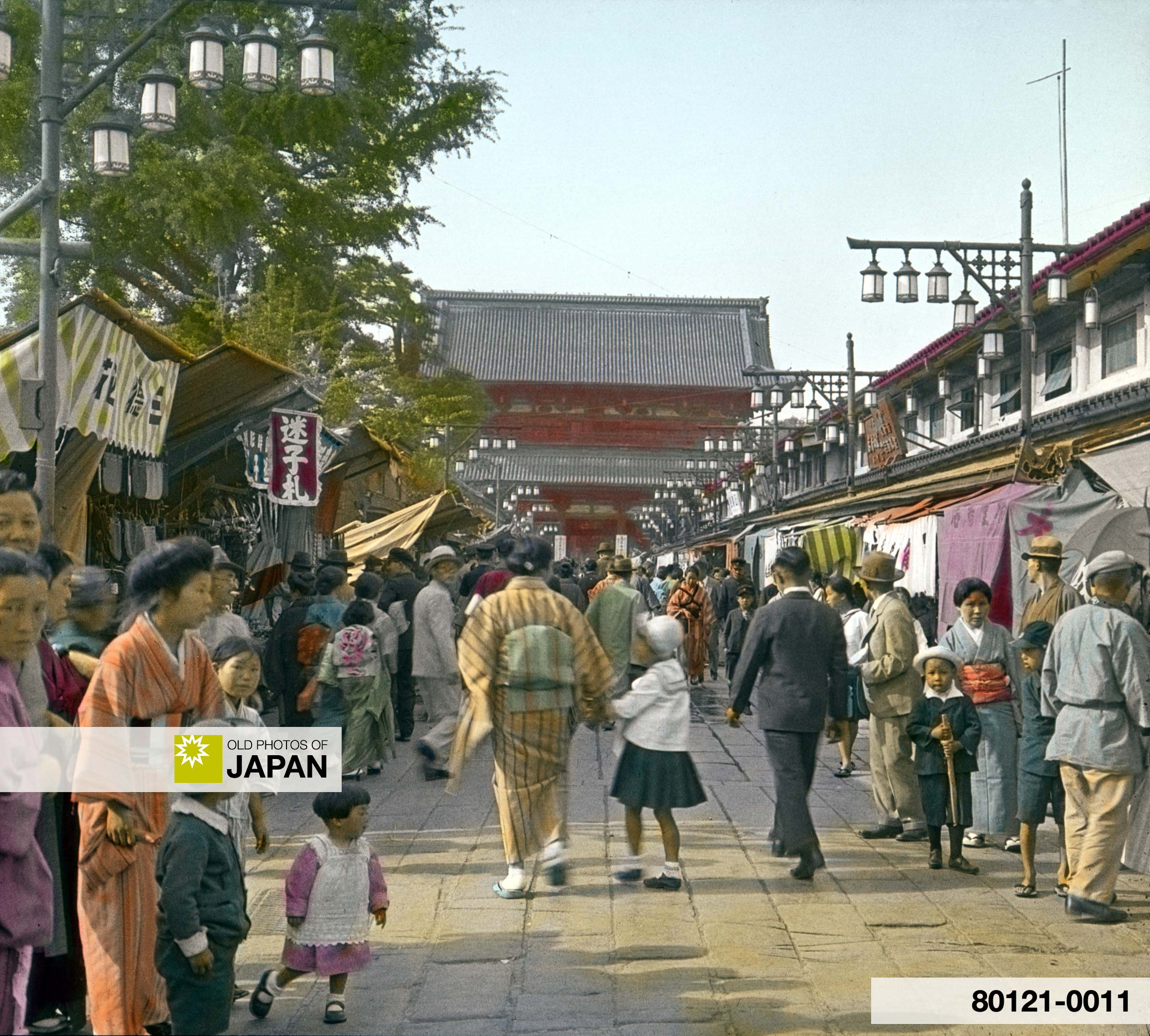 Japan. Tokyo. Approach to Asakusa Park and Temple, Toy and Curio Shops (May 1934).
