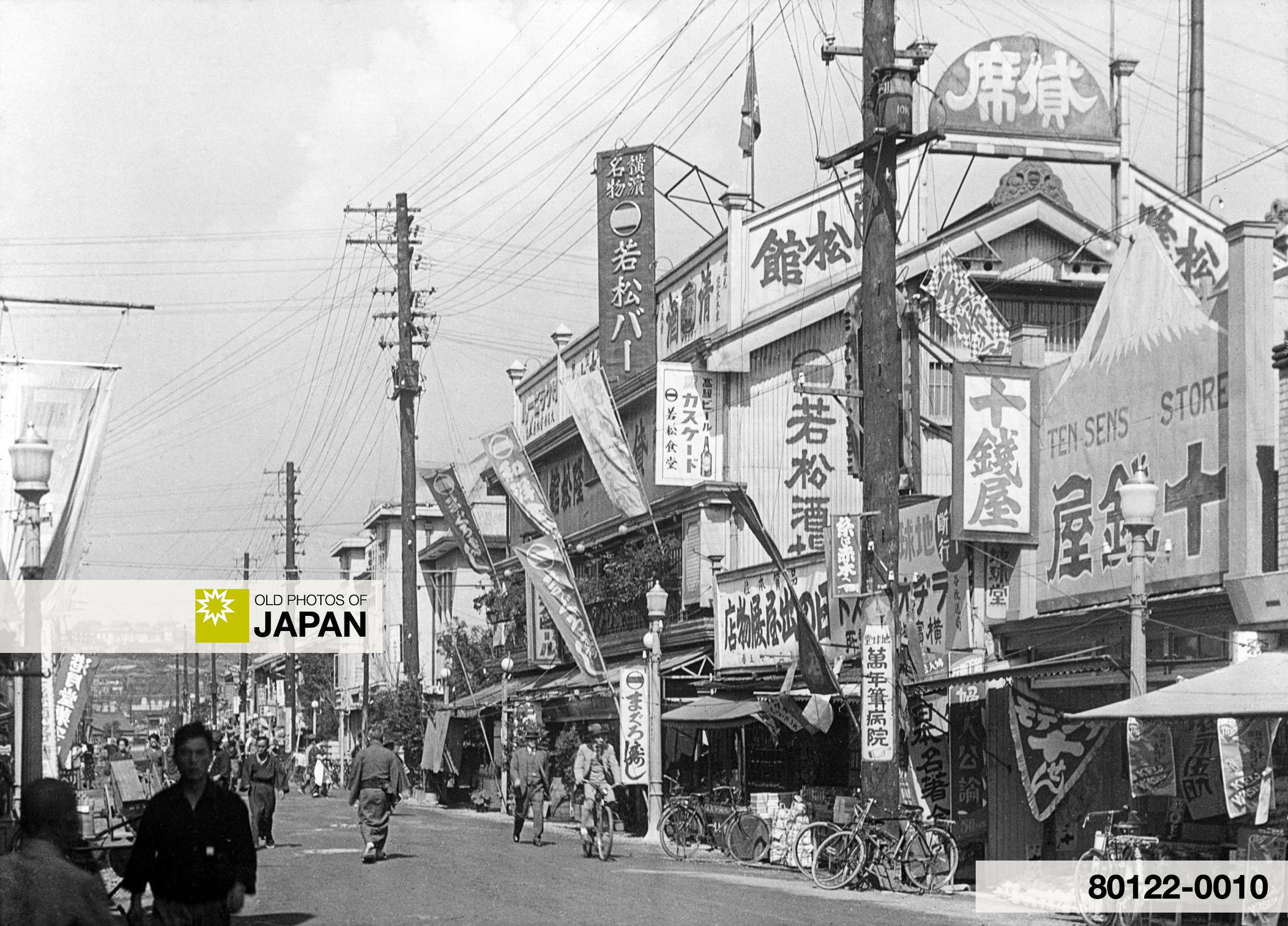 Benten-dori in Yokohama, Japan (1930).