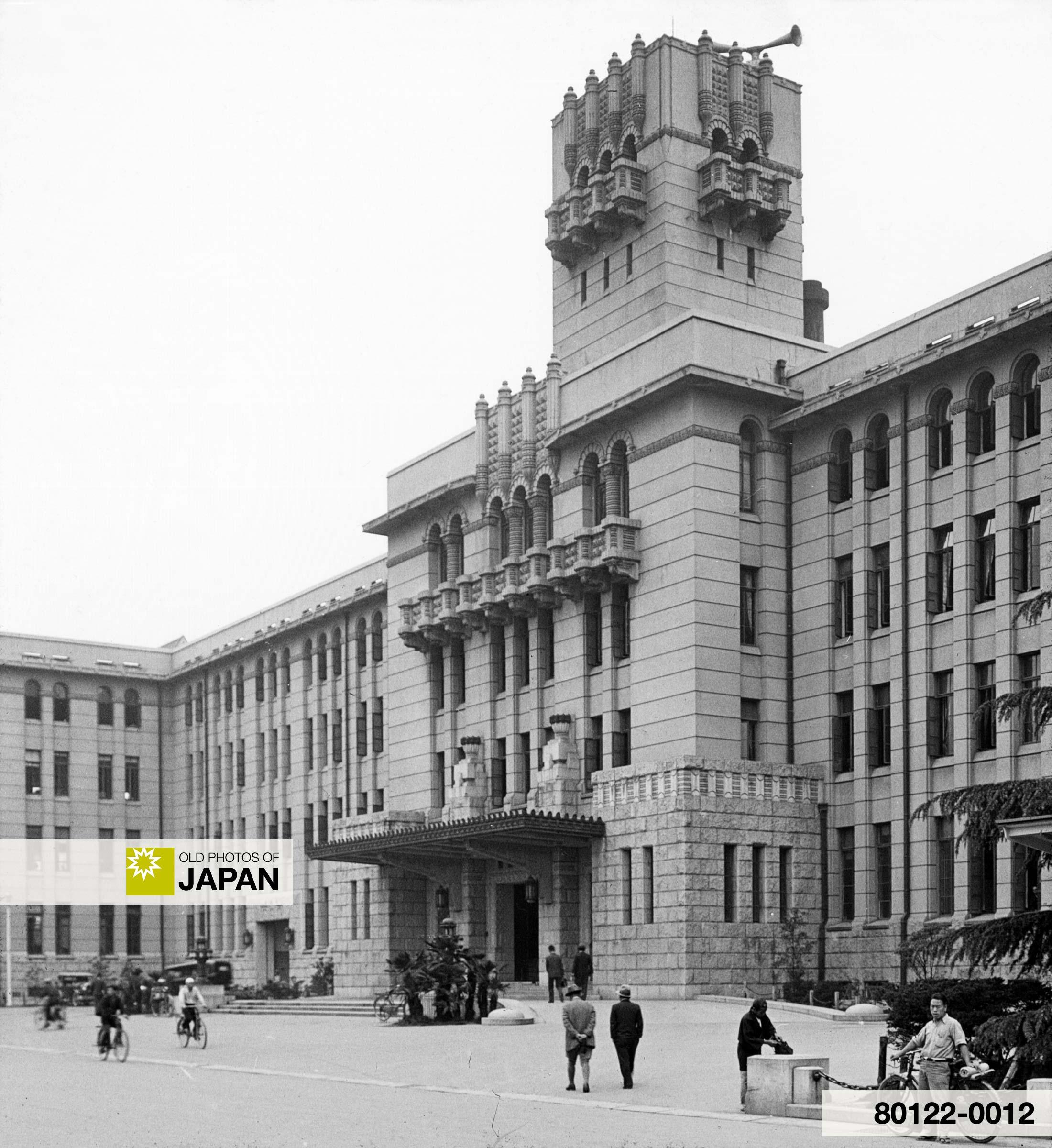 Municipal Building, Kyoto, Japan (May 1934).