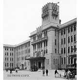 Municipal Building, Kyoto, Japan (May 1934).