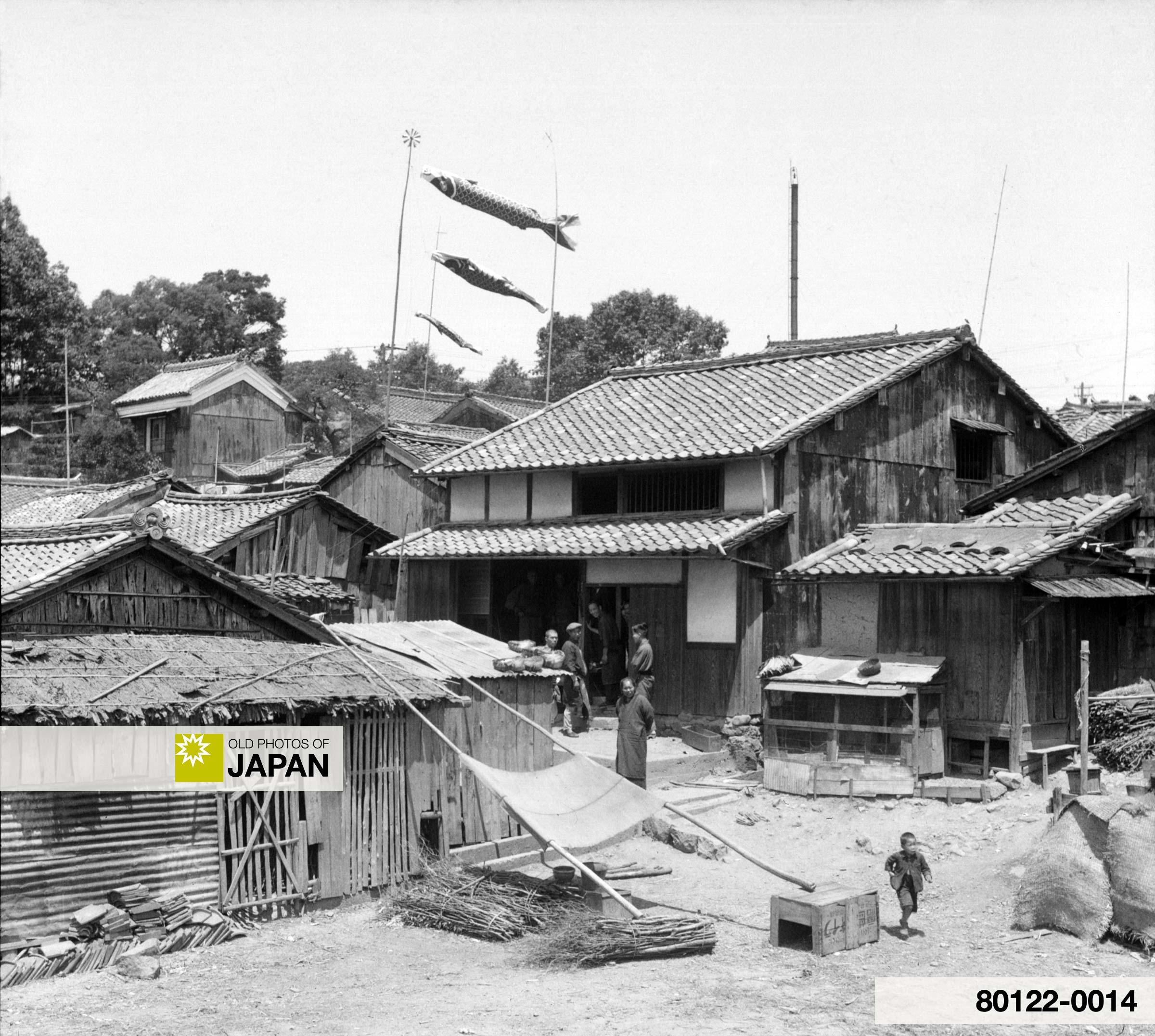 Koinobori Streamers and Typical Rural Houses near Nara, Japan (May 1934).