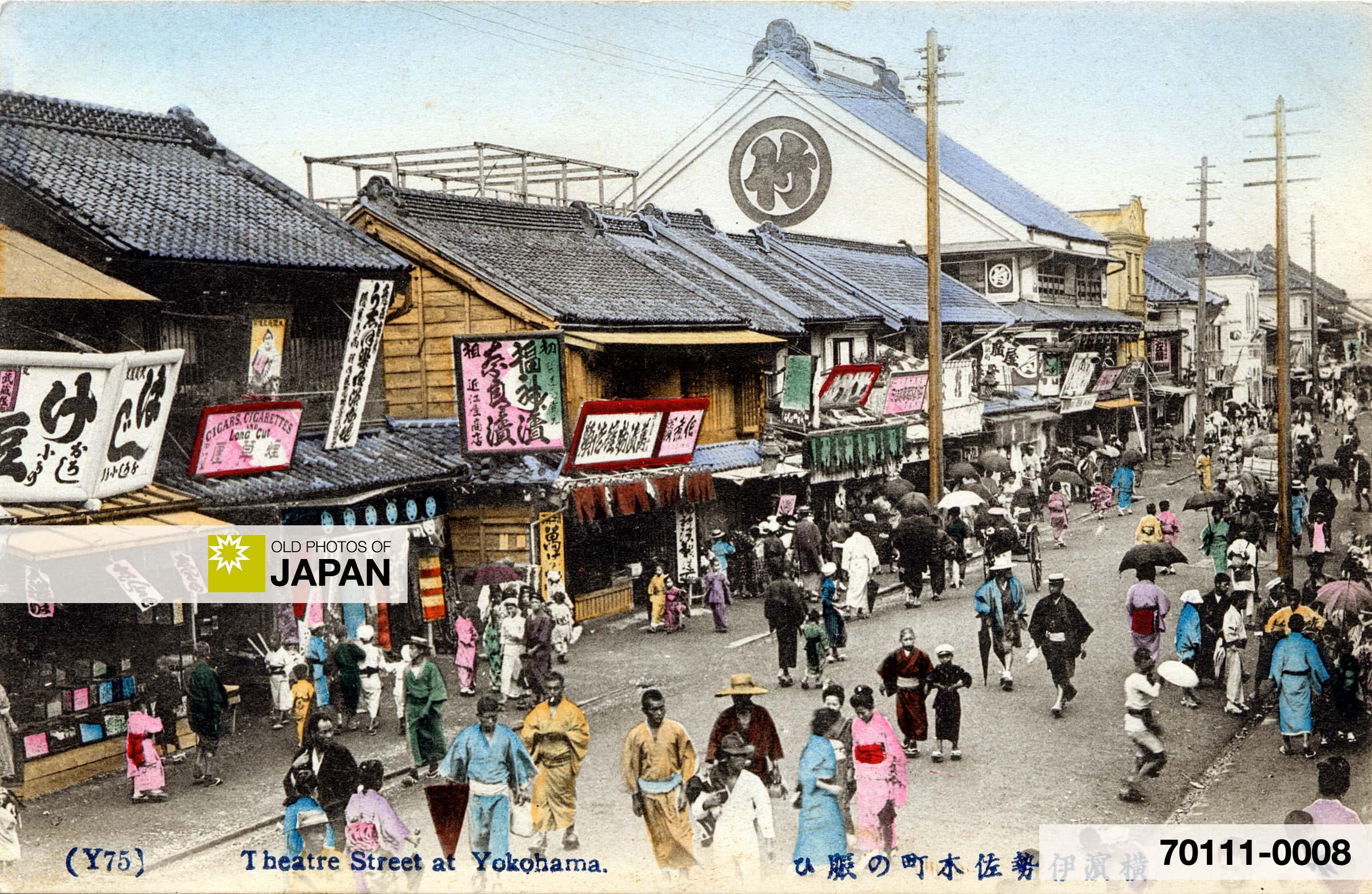 Isezaki-cho, Yokohama