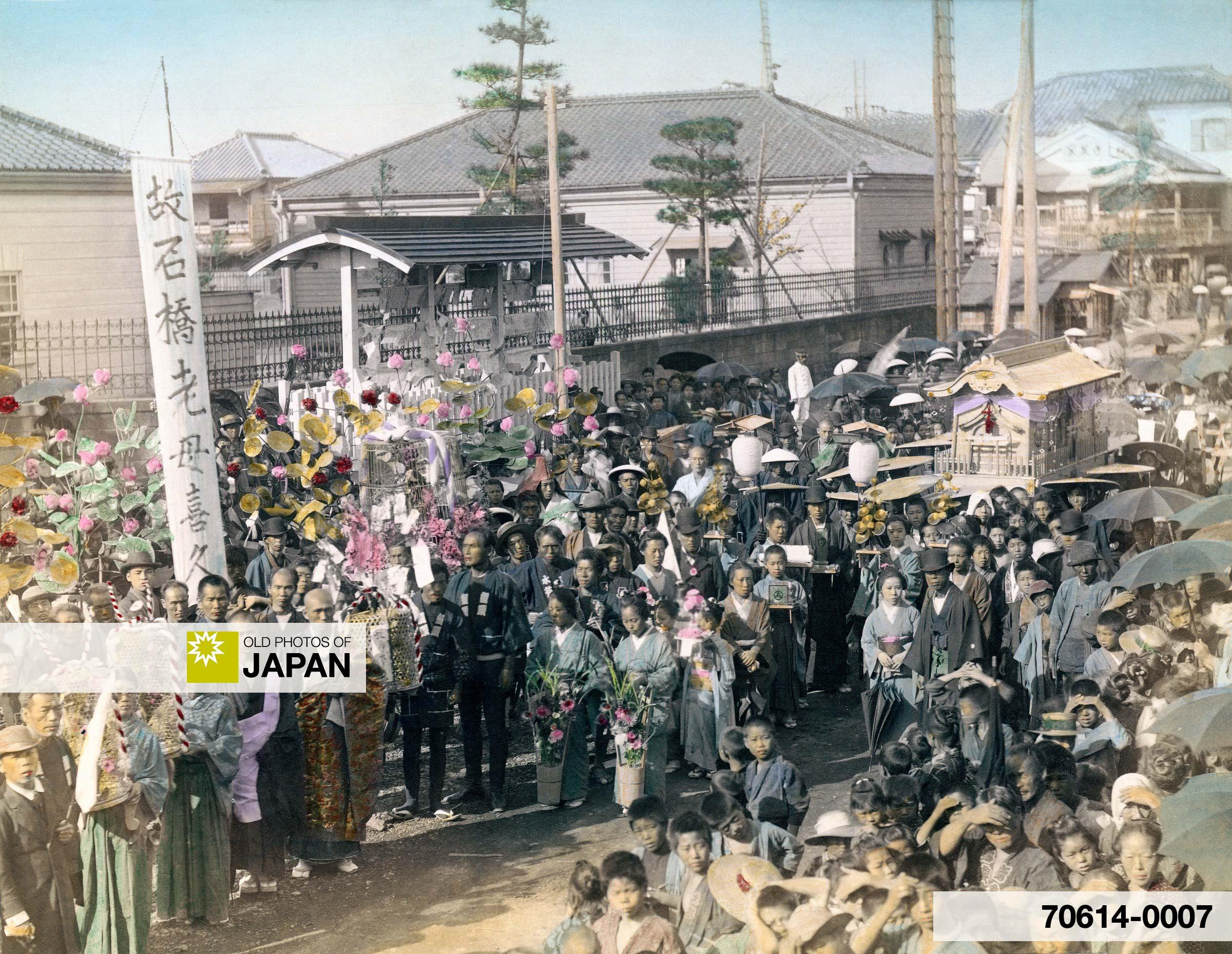 Funeral in Meiji Period