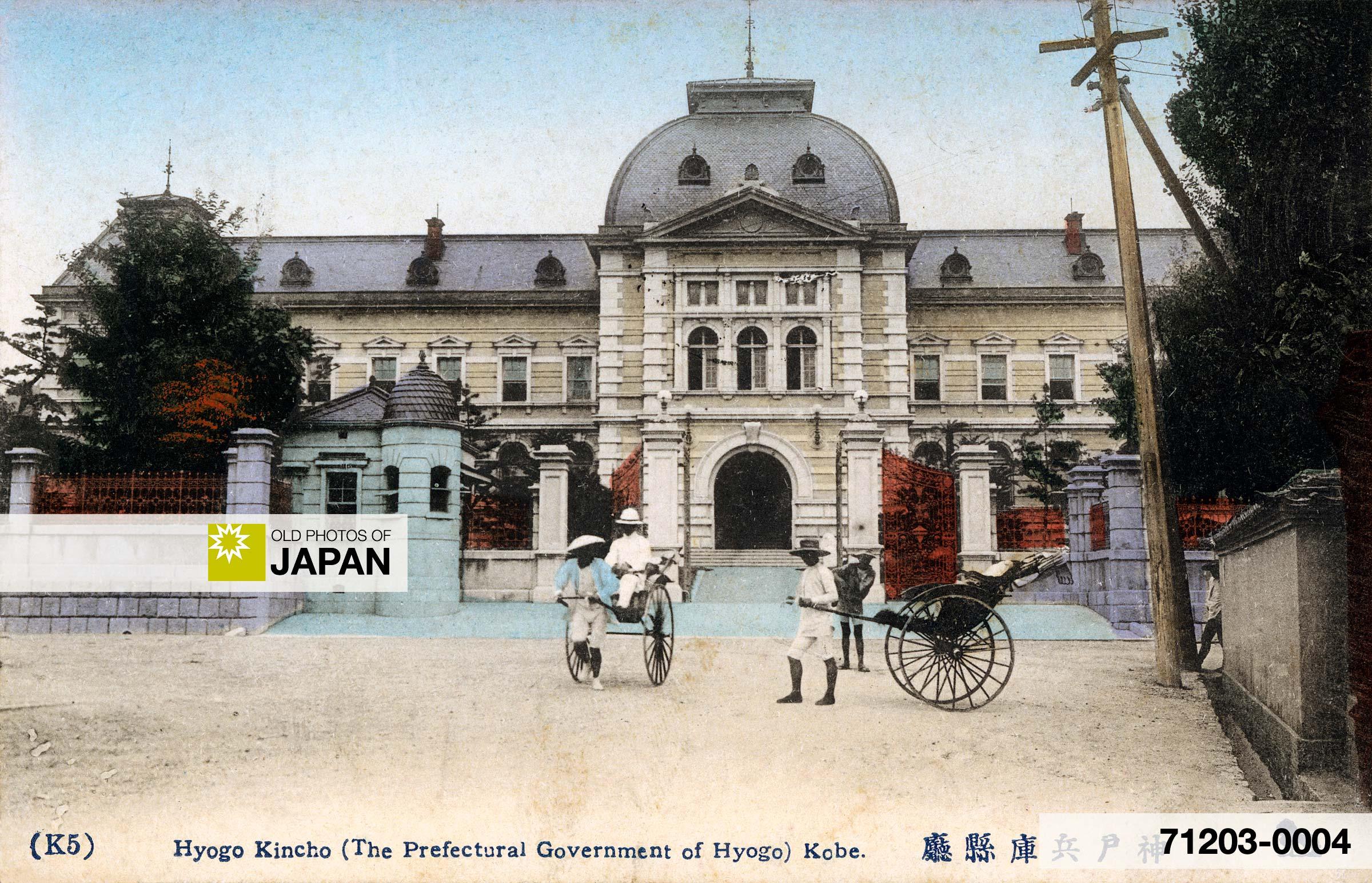 Hyogo Kencho