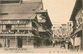 Shintenchi, Hiroshima