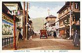 Nagaregawa, Beppu