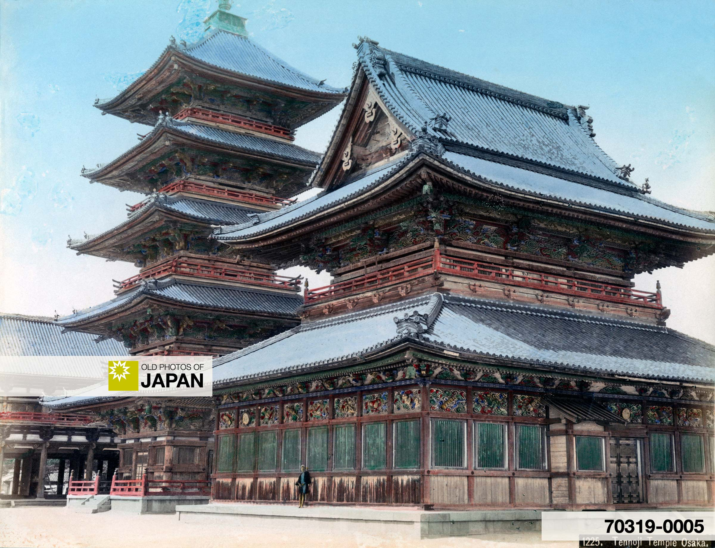 Osaka 1880s: Shitennoji Temple
