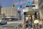 Wako Building on Ginza, Tokyo