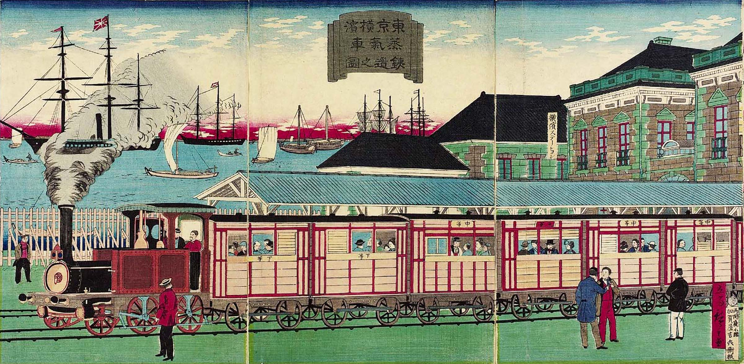 Ukiyoe (woodblock print) of Yokohama Station
